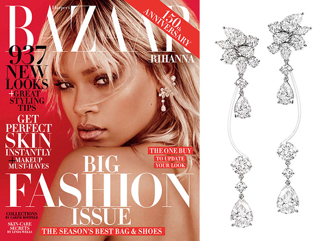 Rihanna wore a diamond ear clip from her collaboration collection with Chopard on the March 2017 cover of Harper's Bazaar Photo courtesy