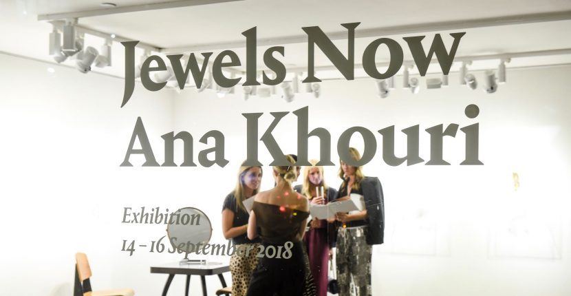 The Adventurine Posts Jewels Now: Ana Khouri at Phillips